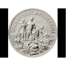 Бременские музыканты, монета 25 рублей 2019 года, серия Российская (советская) мультипликация