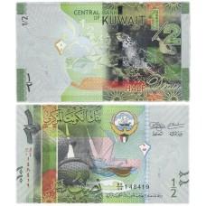 Банкнота 1/2 динара 2014 (Pick 30). Кувейт. Из банковской пачки (UNC)