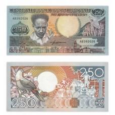 Банкнота  250 гульденов 1988 (Pick 134). Суринам/ Из банковской пачки (UNC)