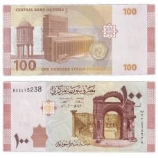 Банкнота 100 фунтов 2009 года. Сирия. Pick 113. Из банковской пачки (UNC)