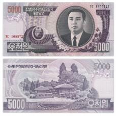 Банкнота 5000 вон  2006 года. Северная Корея . Pick 46. (7 значный номер) Из банковской пачки (UNC)