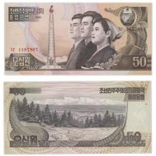 Банкнота 50 вон 1992 года. Северная Корея . Pick 42a. Из банковской пачки (UNC)