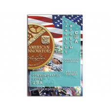 """Альбом-планшет для монет США """"Американские инновации"""".  СОМС"""