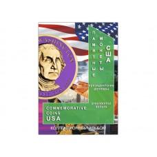 """Альбом-планшет для монет США """"Президентский доллар"""". СОМС"""