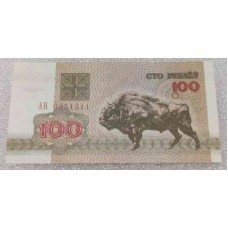 Банкнота 100 рублей 1992 год. ЗУБР. Белоруссия. Pick 8. Из банковской пачки (UNC)