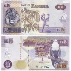 Банкнота 5 квача 2012 год. Замбия. Pick 50. Из банковской пачки (UNC)