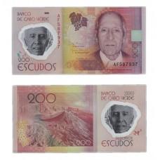 Полимерная банкнота 200 эскудо 2014 год. Кабо-Верде . Pick 71. Из банковской пачки (UNC)