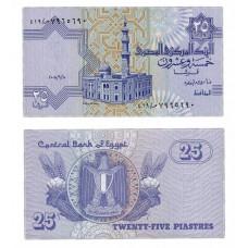 Банкнота 25 пиастр 2008 год. Египет. Pick 57i. Из банковской пачки (UNC)