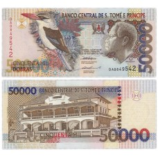 Банкнота 50000 добр 1996 год. Сан-Томе и Принсипи . Pick 68а. Из банковской пачки (UNC)