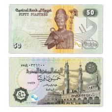 Банкнота 50 пиастр 2017 год. Египет. Pick 76. Из банковской пачки (UNC)