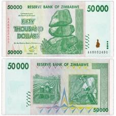 Банкнота 50000 долларов 2008 год. Зимбабве . Pick 74. Из банковской пачки (UNC)