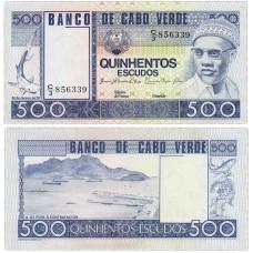 Банкнота 500 эскудо 1977 год. Кабо-Верде . Pick 55. Из банковской пачки (UNC)