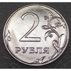 Монета 2 рубля 2019 года Регулярный чекан. ММД . Из банковского мешка. (UNC)