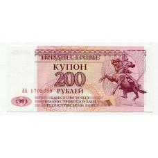 Купон 200 рублей 1993 год. Приднестровье. Серия АА. Из банковской пачки