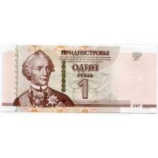 Банкнота 1 рубль 2007 год. Приднестровье. Серия ЕК. Pick 42b. Из банковской пачки (UNC)