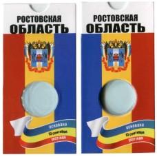 Блистер под монету России 10 рублей 2007 г., Ростовская область