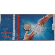Крымский мост, памятная монета 5 рублей 2019 года в капсульной открытке