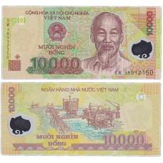 Полимерная банкнота 10000 донг 2018 года. Вьетнам. Pick 119к. Из банковской пачки (UNC)