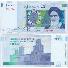 Банкнота 20 000 риалов 2014 года. Иран. Pick 153. Из банковской пачки (UNC) Подпись 2015 года