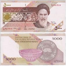 Банкнота 5000 риалов 2013 года. Иран. Pick 152. Из банковской пачки (UNC) Подпись 37
