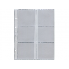 Лист для хранения монет, на 6 ячеек, скользящий, формат Оптима. 200х250 мм. СОМС (ЛМ6ск-О)