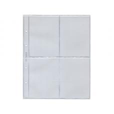Лист на 4 ячейки, формат Оптима. 200х250 мм. СОМС (ЛБ4-O)