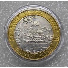 Великий Устюг. 10 рублей 2007 года. ММД (UNC )