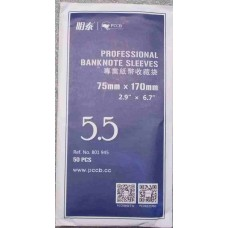 Пакеты (файлы) для банкнот. Размер 75 мм * 170 мм. № 5.5. PCCB (50 штук)