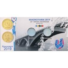 Открытка для памятных двух монет 10 рублей - Универсиада в Красноярске