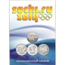 Олимпиада 2014 года