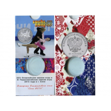 Блистер под монету России 25 рублей, Сочи 2014 - Факел 2014 г.