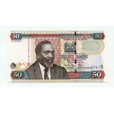 Банкнота 50 шиллингов 2010 года. Кения UNC
