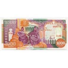 Банкнота 1000 шиллингов 1996 года. Сомали. UNC