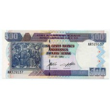 Банкнота 500 франков 2003 года. Бурунди. KM# 45. UNC