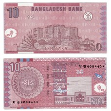 Банкнота 10 така 2010 год. Бангладеш UNC