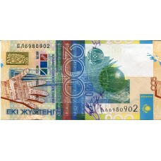 Банкнота 200 тенге 2006 год. Казахстан (UNC)