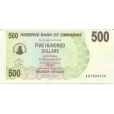 Банкнота 500 долларов 2006 года.Зимбабве (UNC)