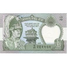 Банкнота 2 рупии 1981 год. Непал (UNC)