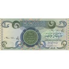Банкнота 1 динар 1992 года. Ирак (UNC)
