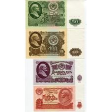 Полный набор банкнот образца 1961 года (7 банкнот). VF