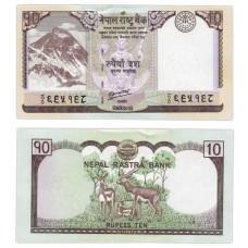 Банкнота 10 рупий 2012 года. Непал  UNC