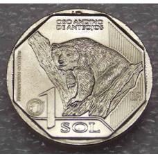 Очковый медведь (Tremarctos ornatus). 1 соль 2017 года. Перу (UNC)