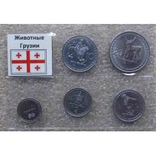 Тематический набор монет Животные Грузии  (5 монет)