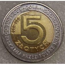 100 лет независимости. 5 злотых 2018 года. Польша (UNC)