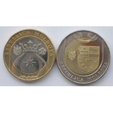 Набор монет Молдова 5 и 10 лей 2018 года. Регулярный выпуск. Биметалл. Из банковского мешка