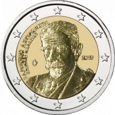 75 лет со дня смерти Костиса Паламаса. 2 евро 2018 года. Греция (UNC)
