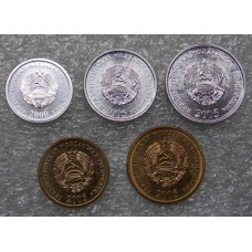 Набор разменных монет Приднестровья. Из банковского мешка (5 монет)