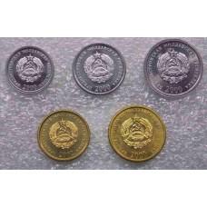 Набор разменных монет Приднестровья. Из банковского мешка. (5 монет)