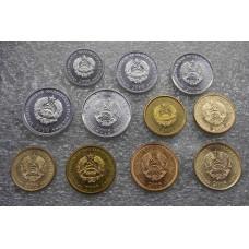 Набор разменных монет Приднестровья. Из банковского мешка. (11 монет)