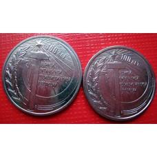 100 лет Великой Октябрьской социалистической революции. 1 рубль 2017 год и 3 рубля 2017 год. Приднестровье (UNC)